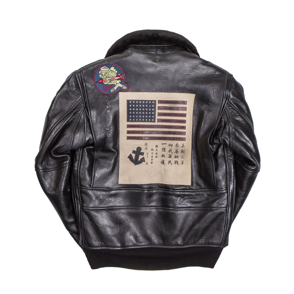 e4c9ab720f4 The Cockpit Top Gun G-1 Leather Jacket. 23 Customer Reviews  7 Questions  Answered. Leather Pilot Jackets. Tap to expand