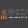 Utah Helicopter Private Pilot Kit