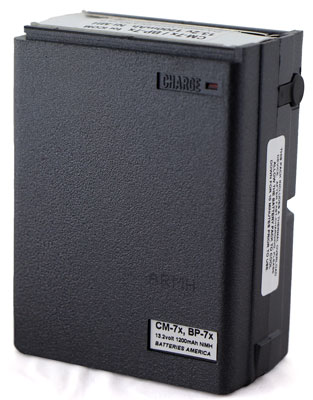 Icom IC-A20 / IC-A21 / IC-A2 1100mAh NI-MH Battery
