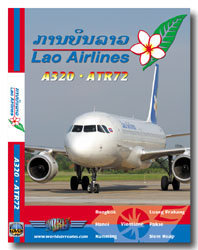 Lao Airlines A320-200 / ATR72 Cockpit Video (DVD)