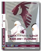 Qatar Airways A320-200 / A330-200 Cockpit Video (DVD)