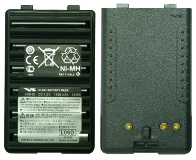 Vertex Standard Vxa-120 / Vxa-150 / Vxa-210 / Vxa-220 / Vxa-300 1400mah Ni-mh Battery