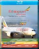 Boeing 787 Dreamliner Cockpit Video (DVD) - Ethiopian Airlines