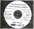 Icom CS-A110 - Cloning Software for IC-A110 (older models)