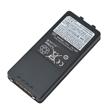 Yaesu SBR-121Li Lithium Ion Battery for FTA-450, FTA-550, FTA-750