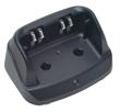 Yaesu SBH-11 Charging Cradle for FTA-550 / FTA-750
