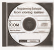 Icom CS-A25 Cloning Software for IC-A25