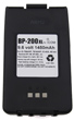 Icom IC-A23 / IC-A5 1450mAh NI-MH Battery