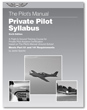 ASA Pilot's Manual: Private Pilot Syllabus
